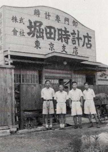 写真:昭和34年(1959年)名古屋本社から東京店に移行
